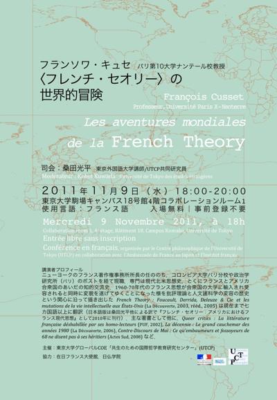 111109_CussetF_Poster.jpg