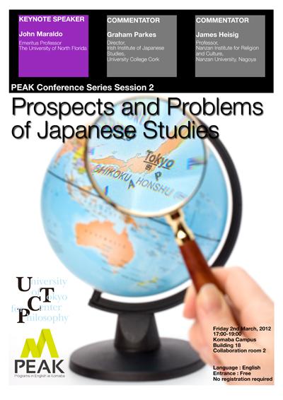 120302_Japanese_Studies_Poster.jpg