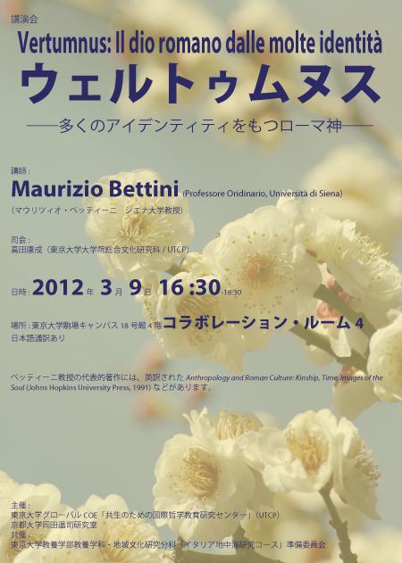 120309_Bettini_Poster.jpg