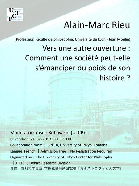 130621_rieu_poster.jpg