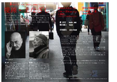 140426_poster.jpg