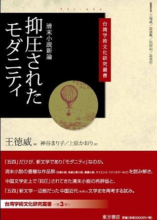 170722_book.jpg