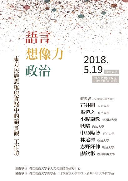 180519_Taipei.jpg