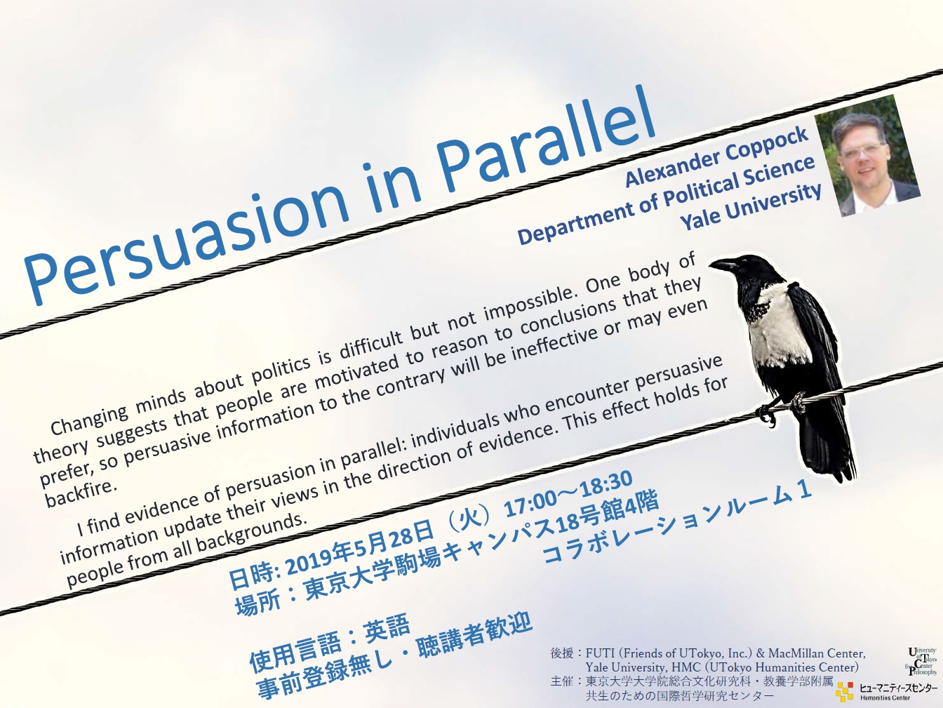 190528_Persuasion%20in%20Parallel_Poster.jpg