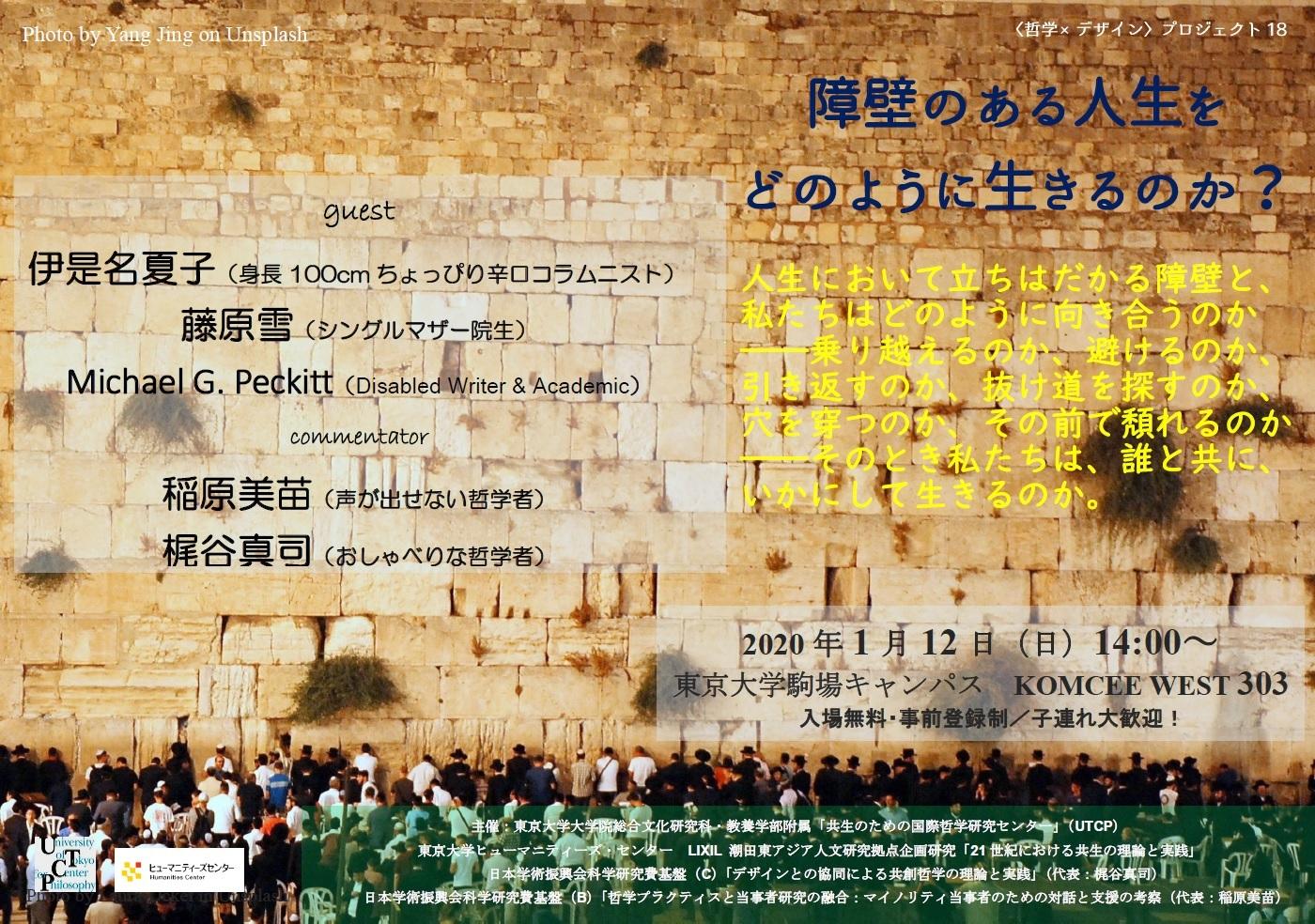 200112_poster.jpg