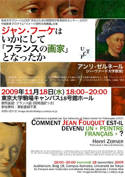 2009-11-18-zerner-lecture-flyer-beta1.jpg