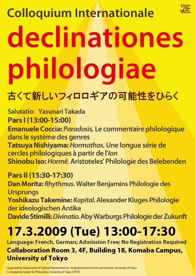 20090317philologia_400.jpg