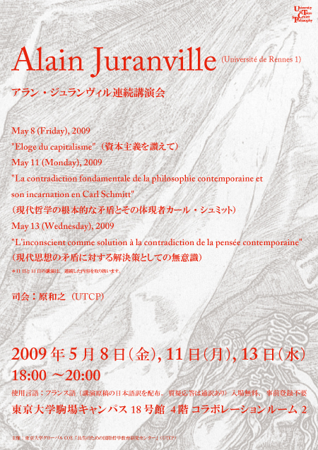 20090508Juranville_450.jpg