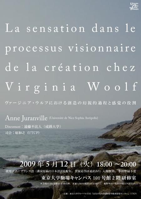 20090512Juranville_450.jpg