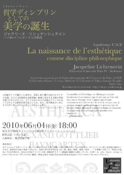 2010-06-04-Jacqueline%20Lichtenstein-web.jpg