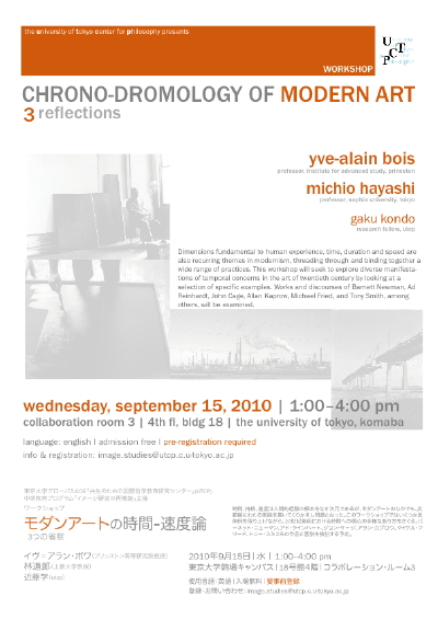 2010-09-15-yab-utcp-workshop-flyer2.jpg