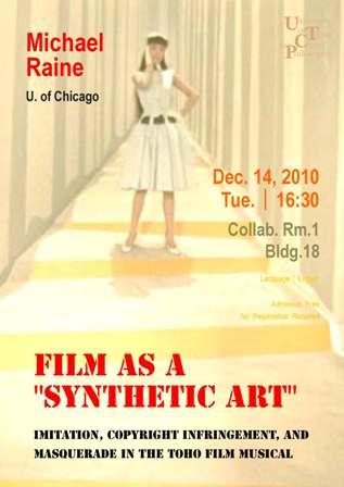 20101214_MichaelRaine_Poster.jpg