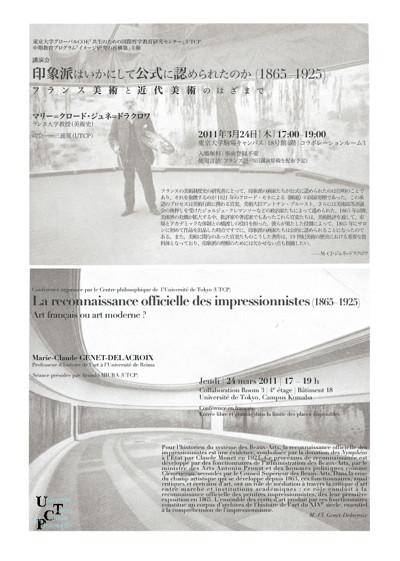 2011-03-24-Genet-Delacroix-flyer.jpg