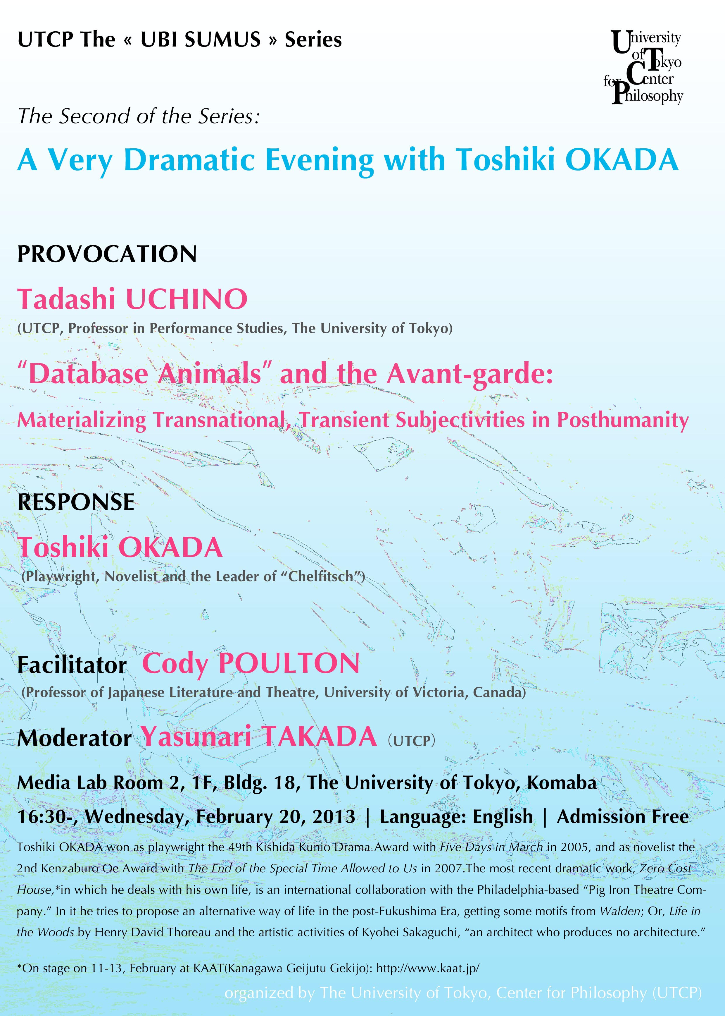 20130220_OKADA_poster.jpg