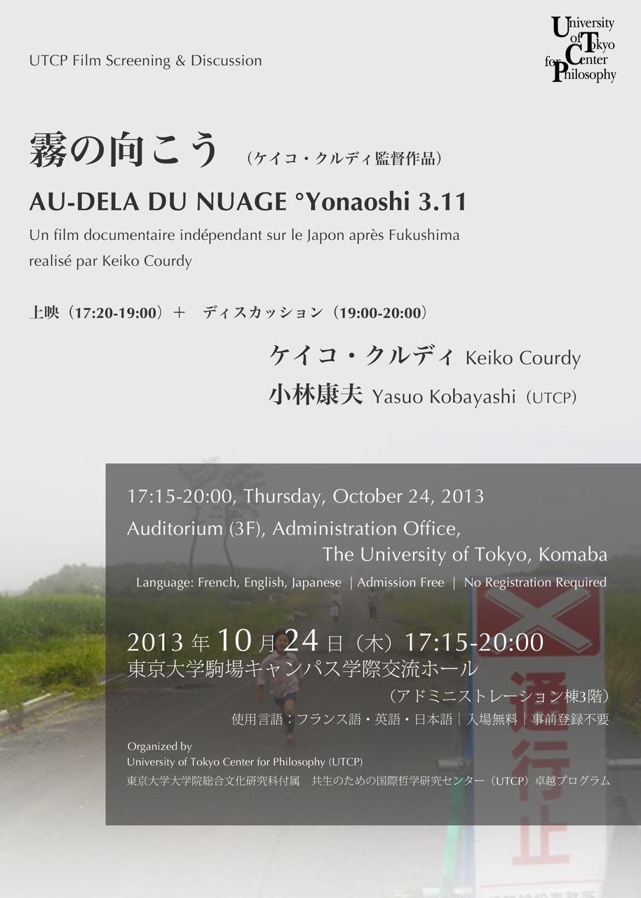 20131024_small.jpg