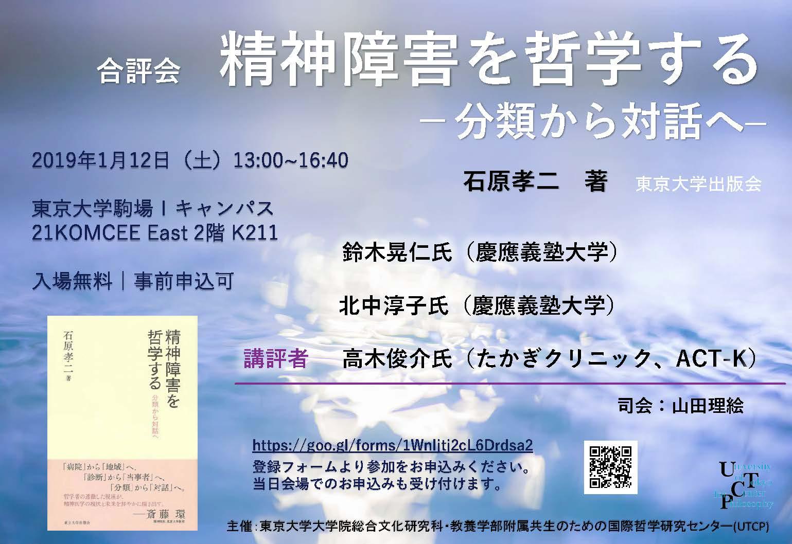 20190112_poster.jpg
