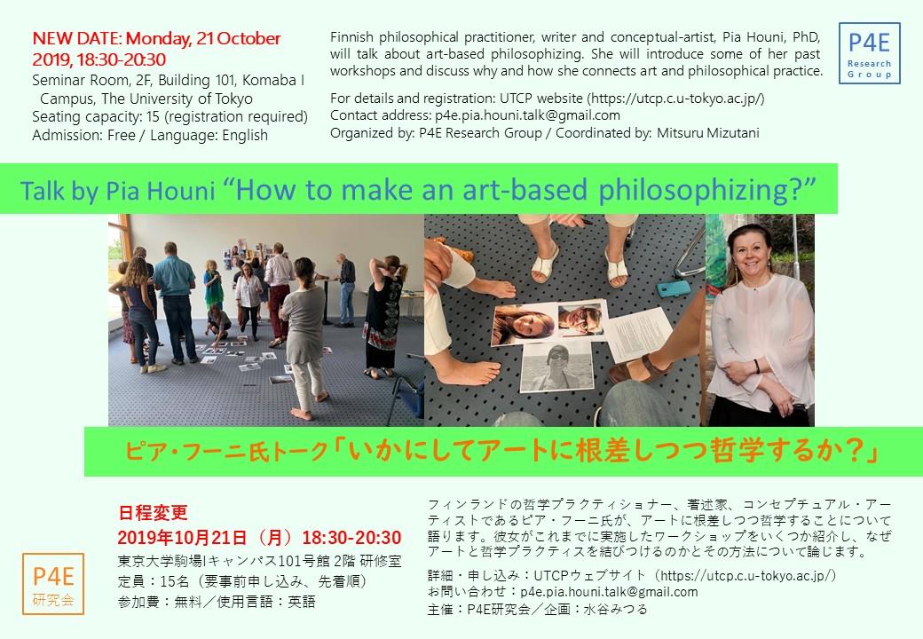 20191011PiaHouniTalk_poster_new_date_1021.jpg