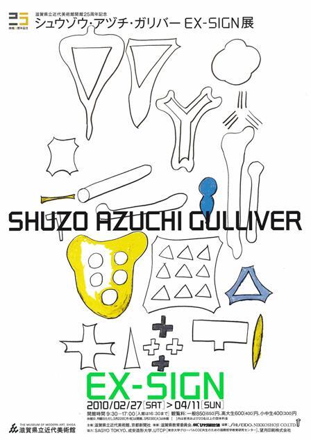 Azuchi.jpg