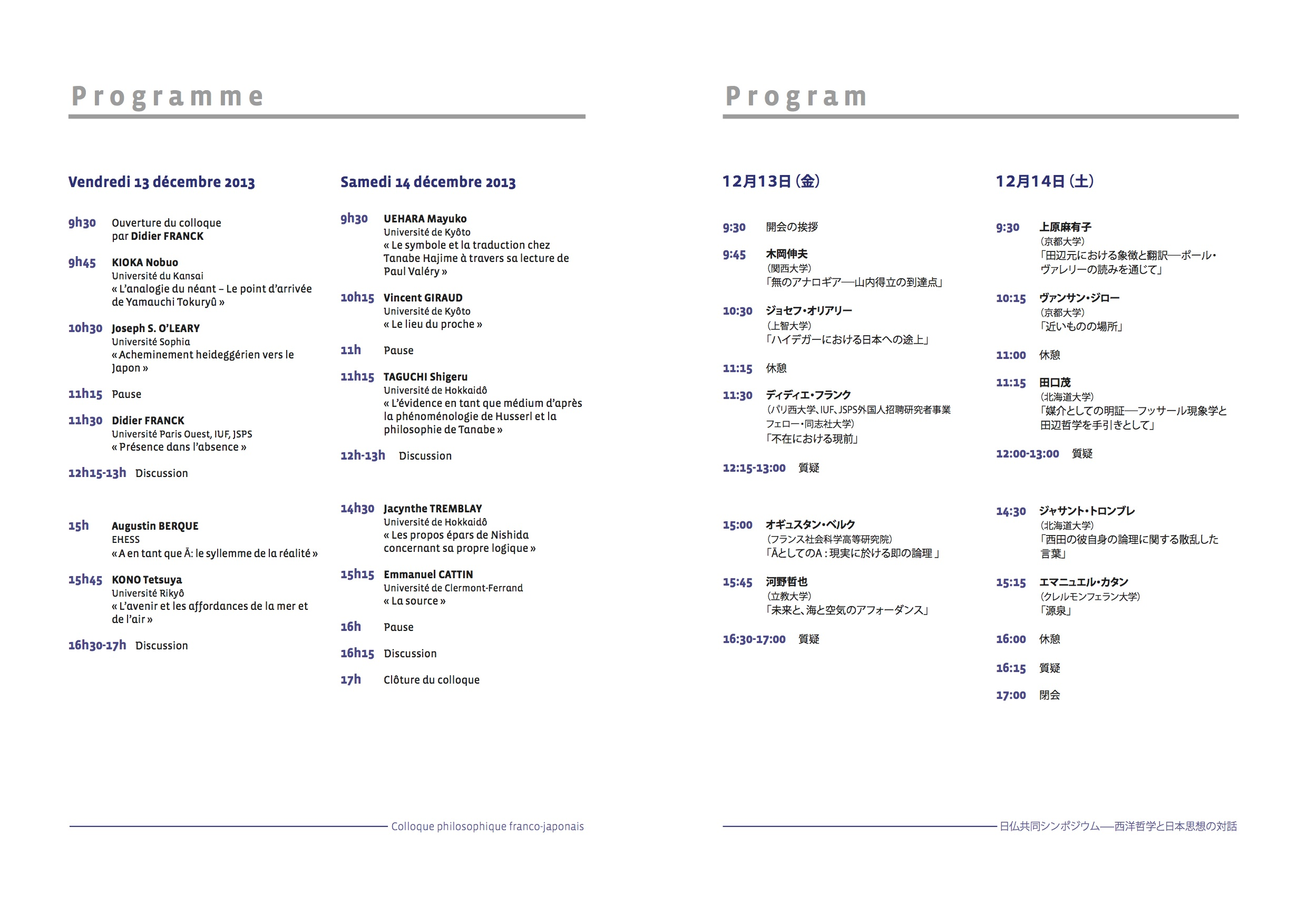 Colloque%20philosophique-program.jpg