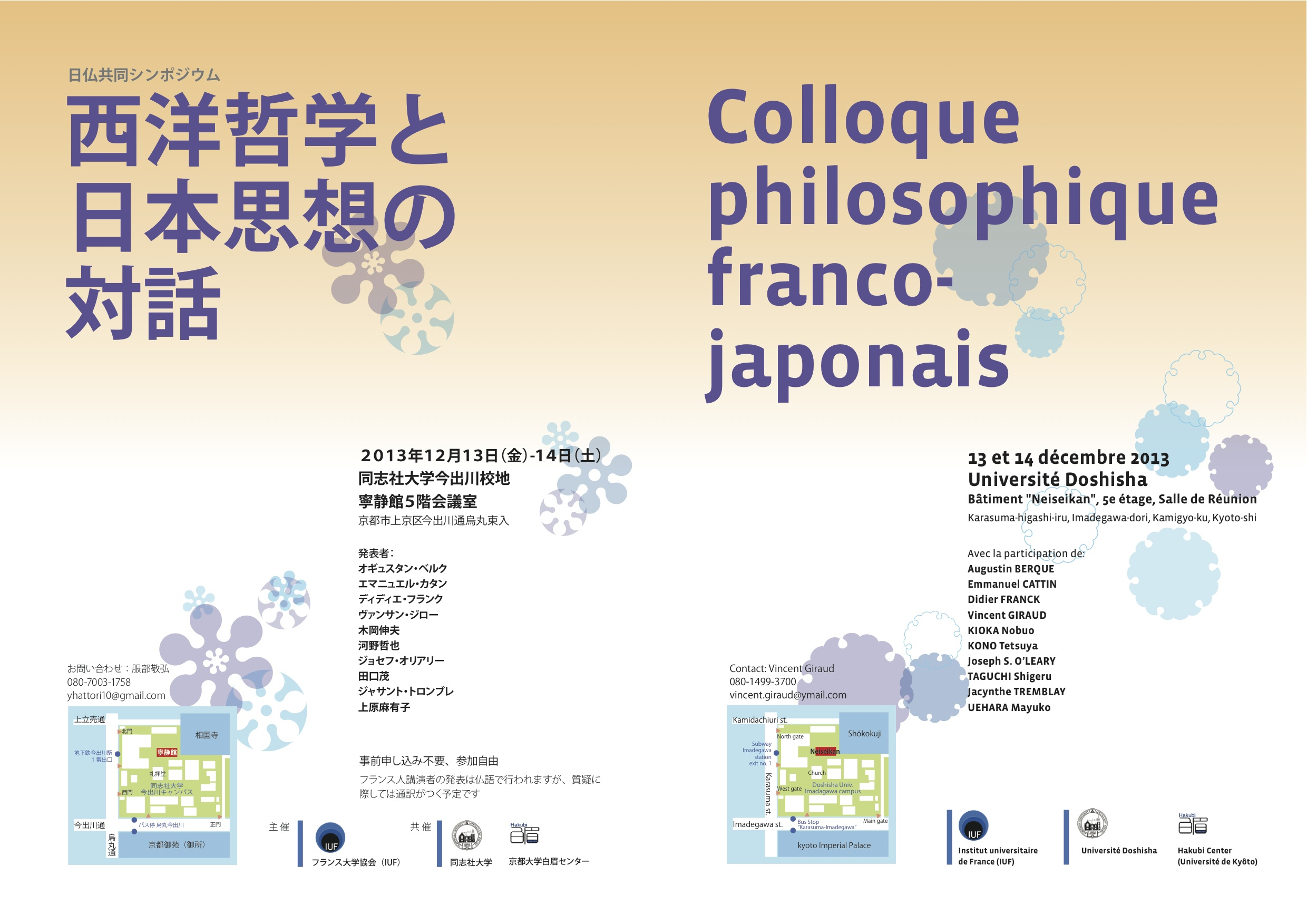 Colloque%20philosophique.jpg