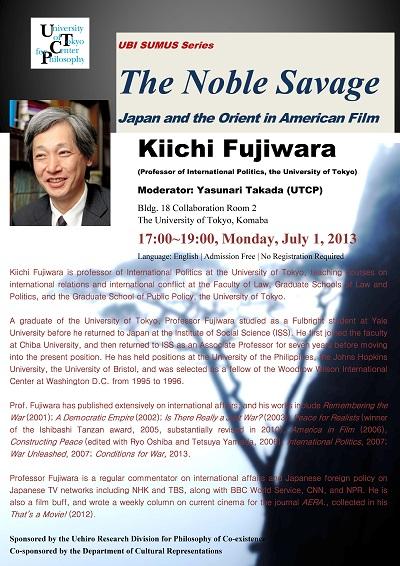 Fujiwara_Kiichi_Poster.jpg