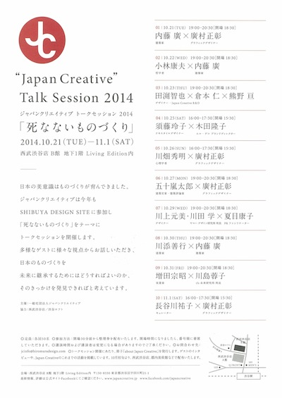 JCTS2014_2.jpg