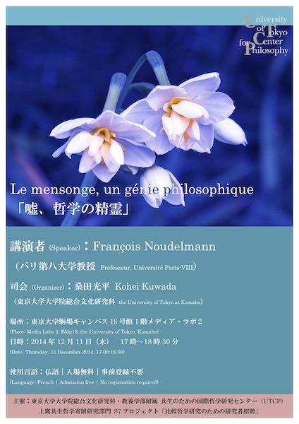 Noudelmann_Poster.jpg