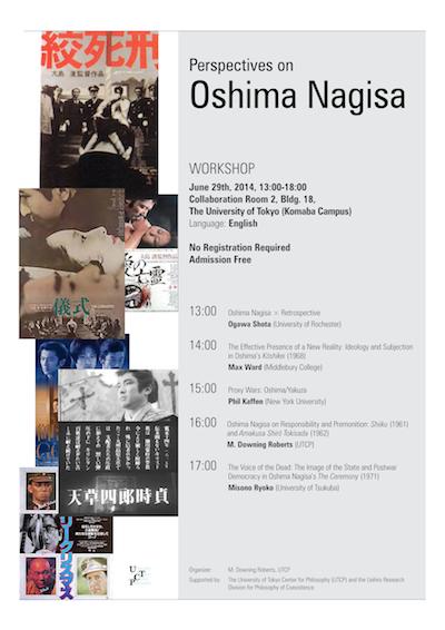 Oshima-Workshop-Poster-Final-1.png