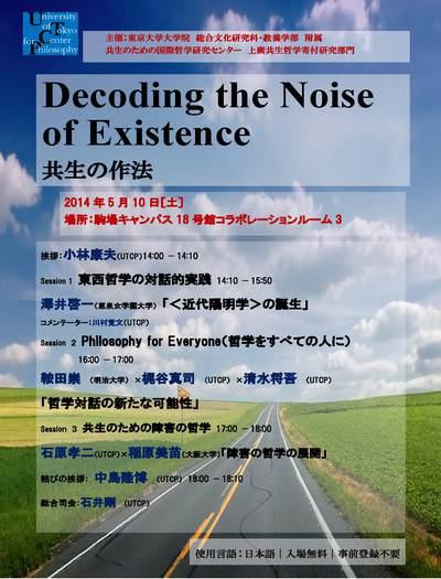 Poster%2010%20May.jpg