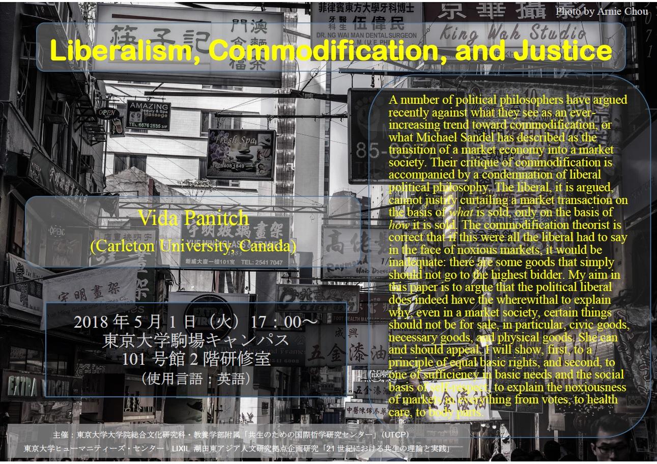 Poster_180501.jpg