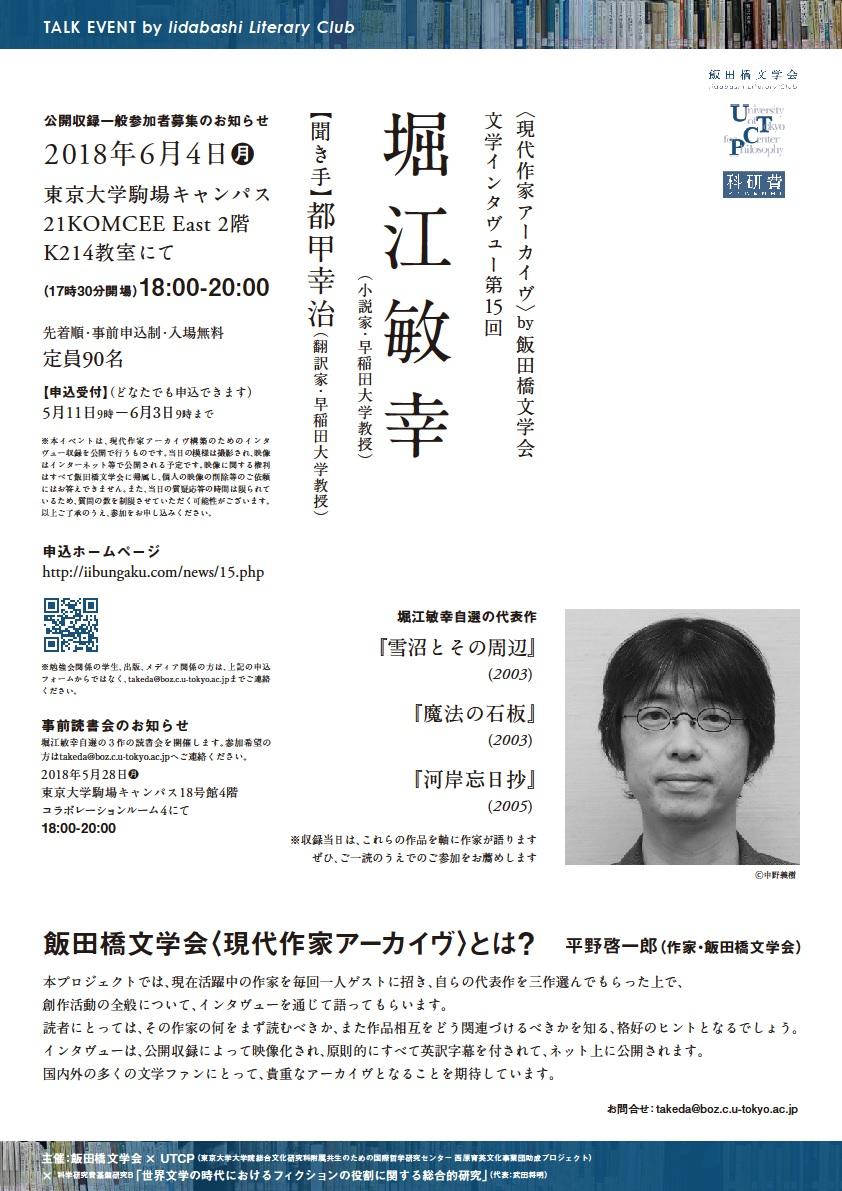 Poster_180604.jpg