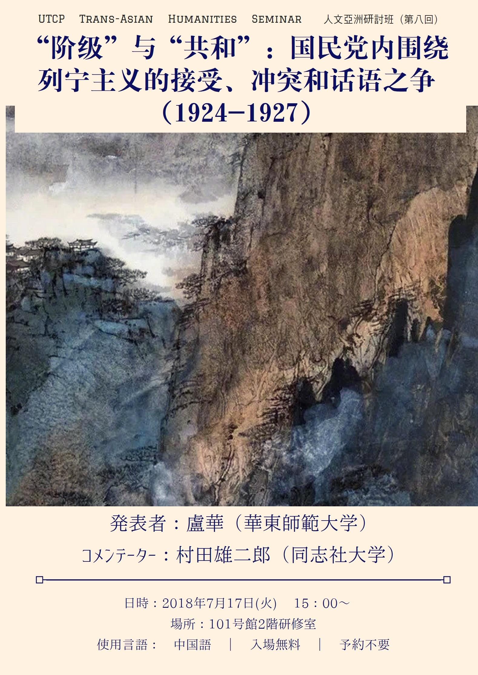 Poster_180717.jpg