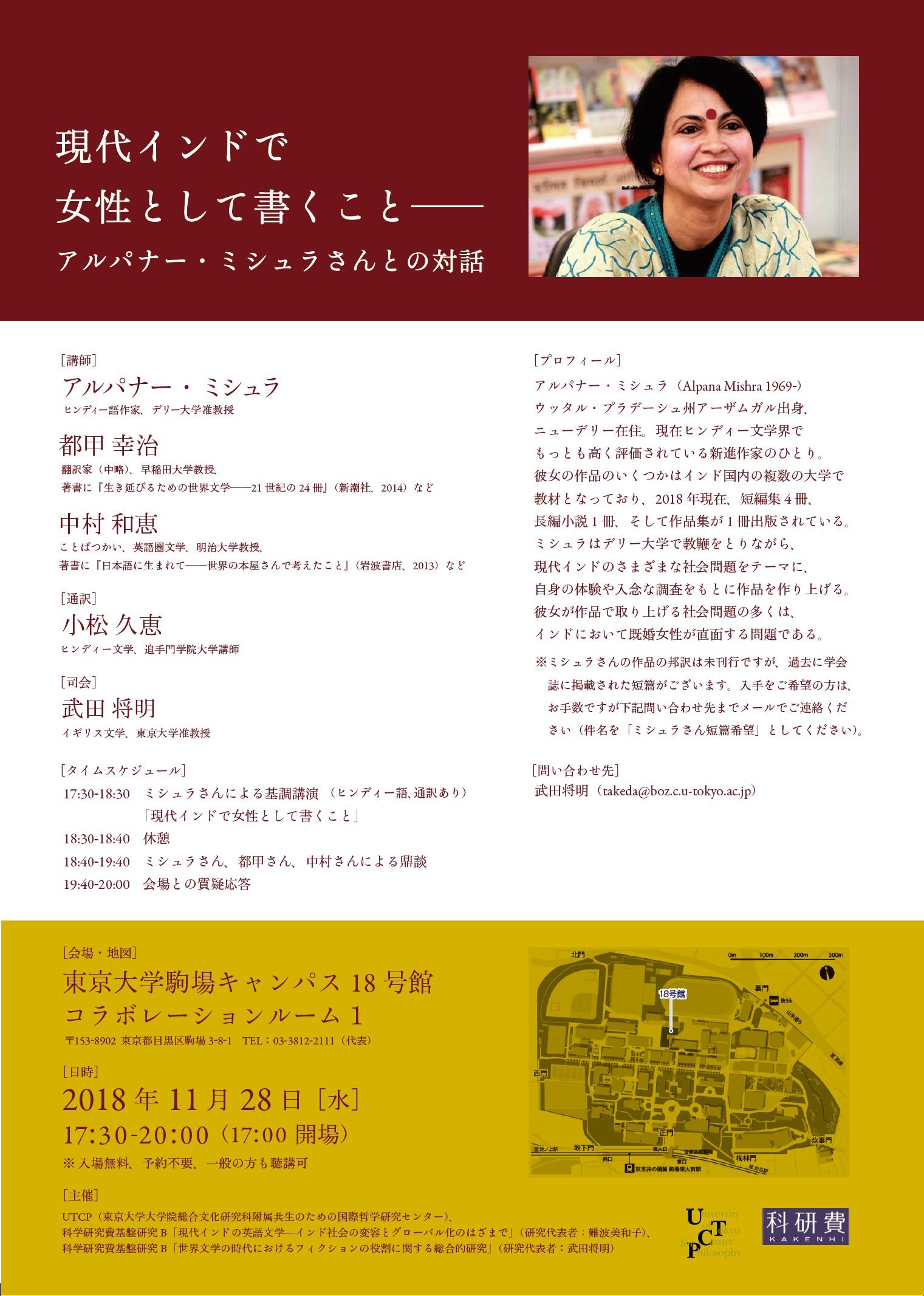 Poster_181128.jpg