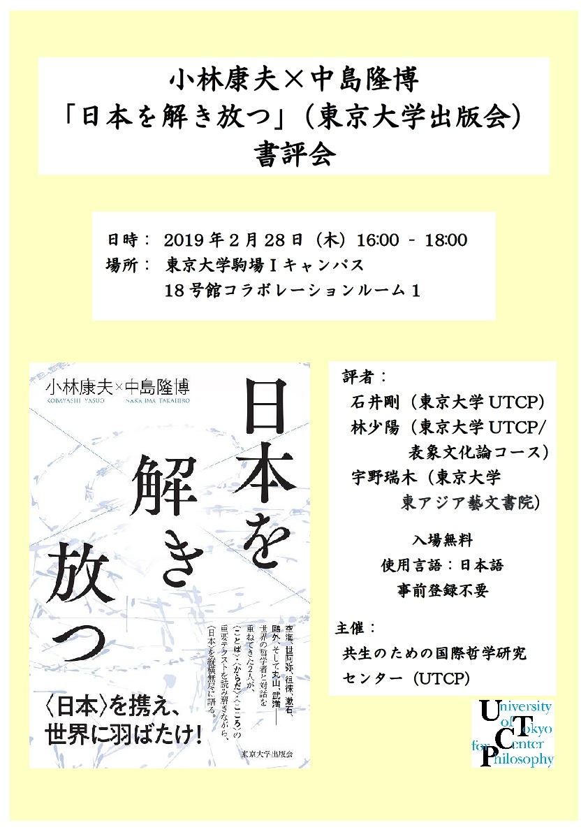 Poster_190228_3.jpg