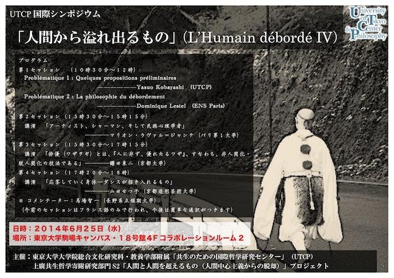 Poster_250614.jpg