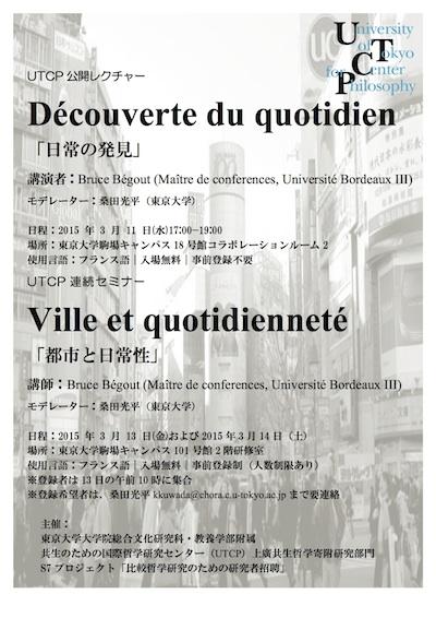 Poster_Bruce%20Begout2015.jpg