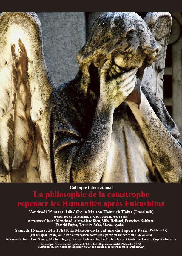 Poster_Fukushima201203.jpg