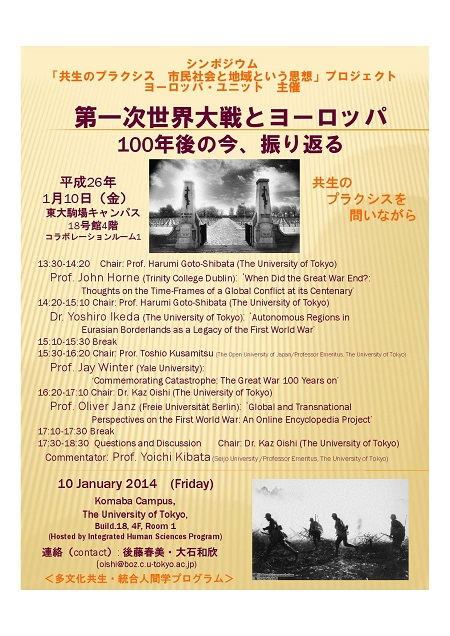 WWI_Symposium_poster.jpg