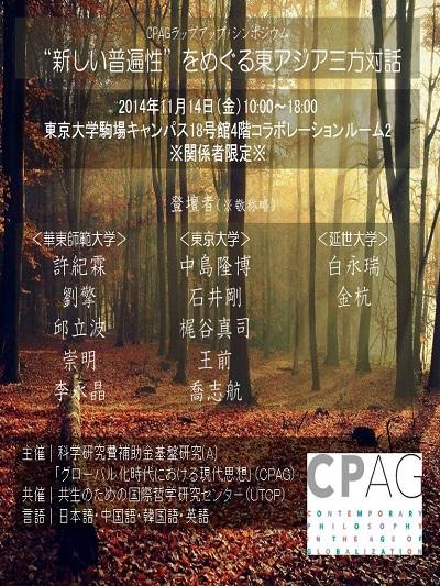 final_poster%20utcp.jpg