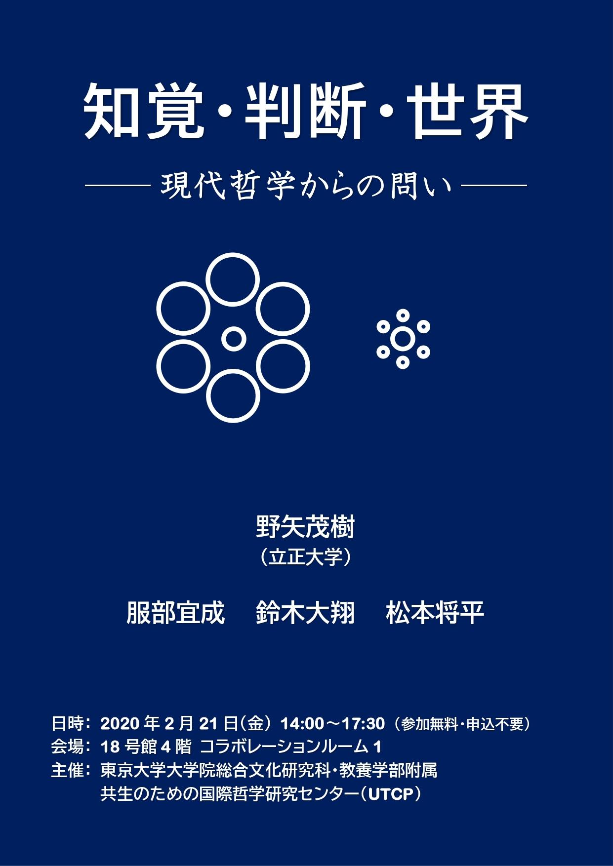 flyer_20200221_page-0001.jpg