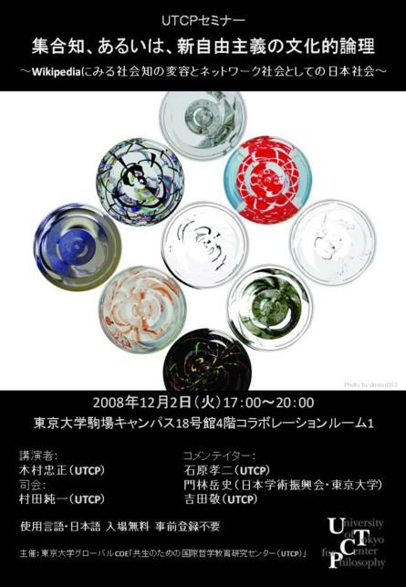 kimura_seniar.jpg