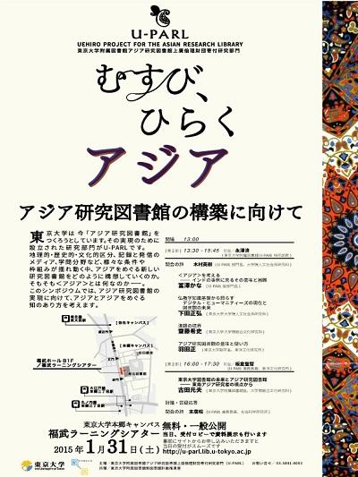 musubi_poster.jpg