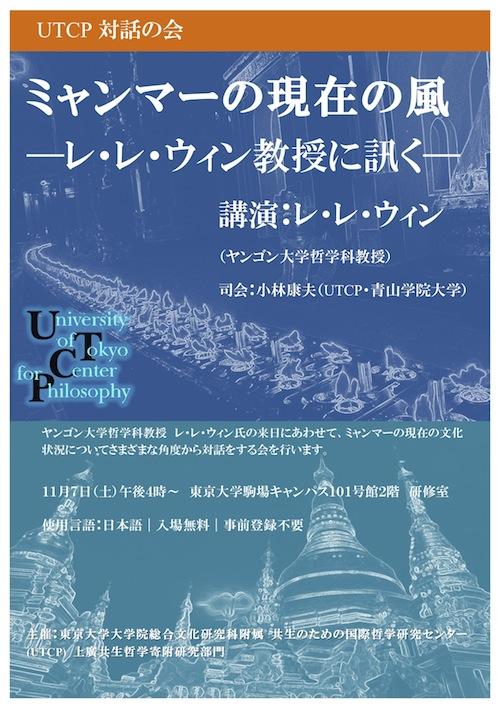 myammer2015_poster.jpg