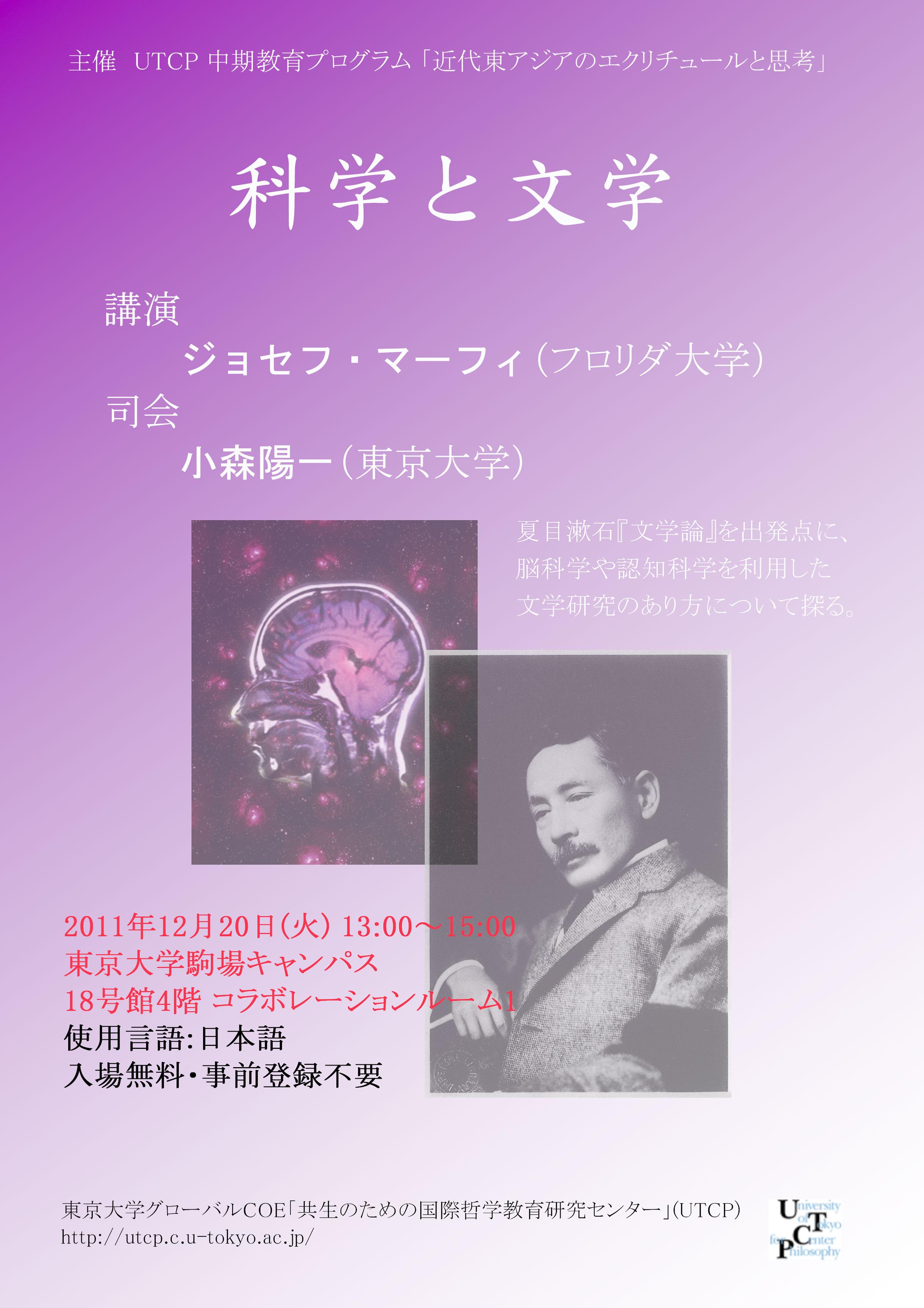 poster20111220.jpg