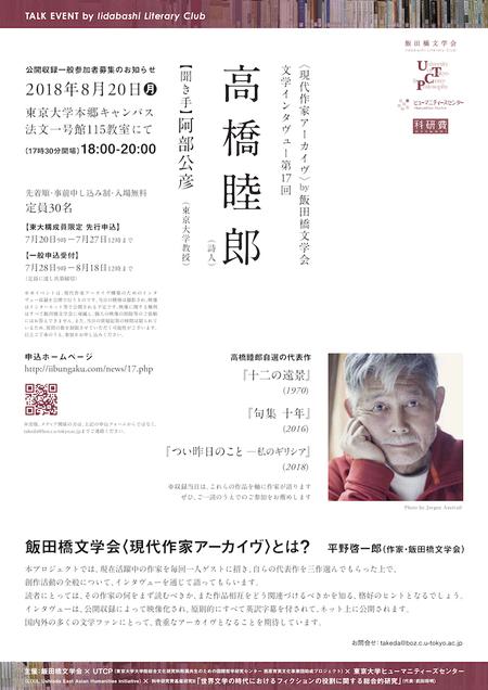 poster_180820.jpg