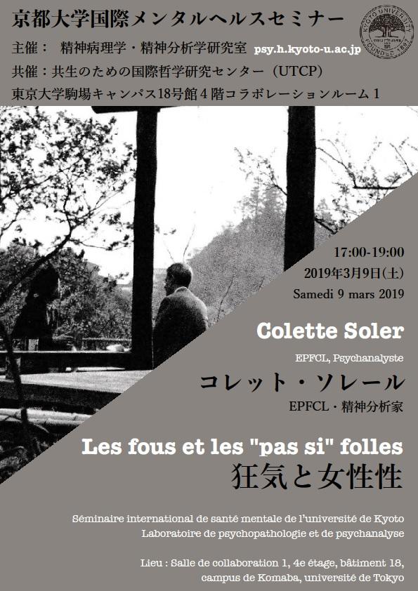 poster_190309.jpg