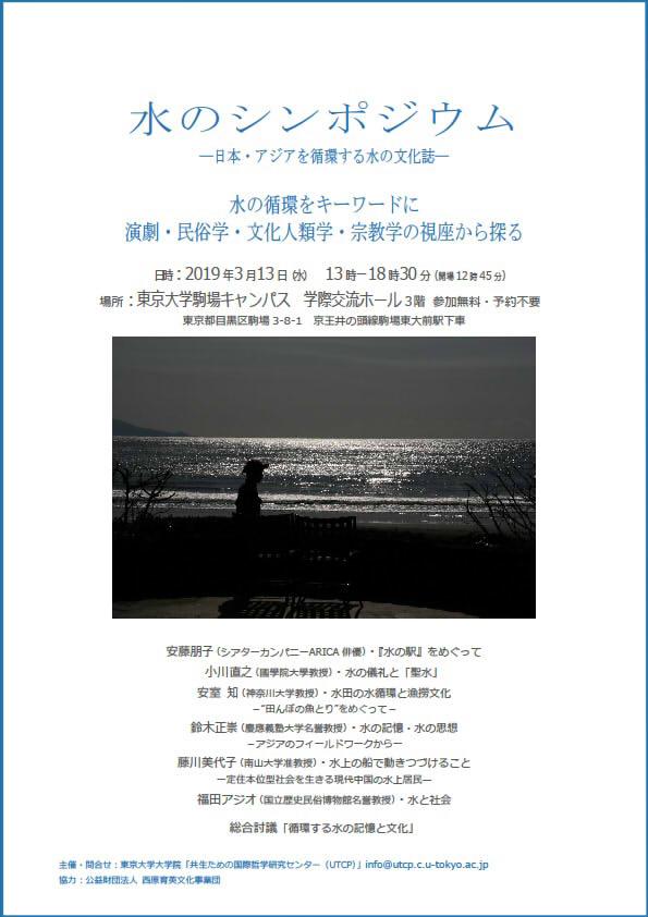poster_190313.jpg