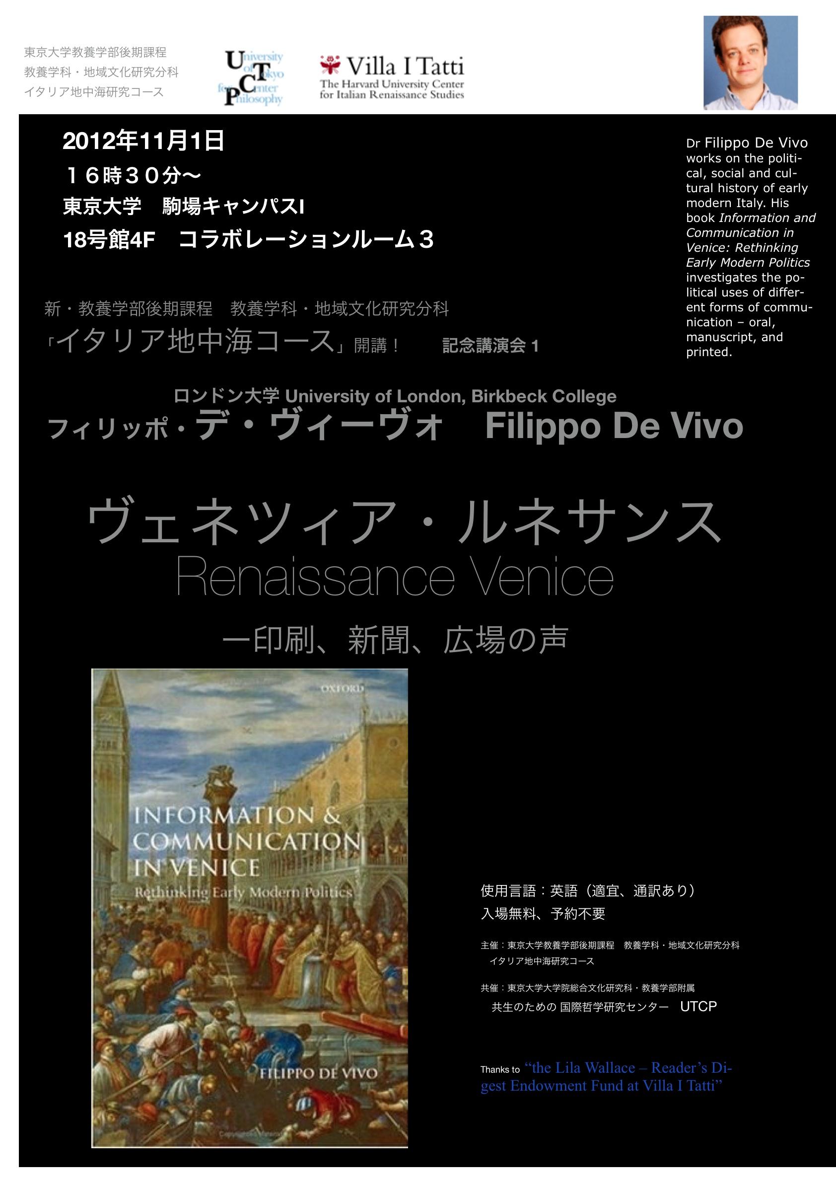 poster_20121101.jpg