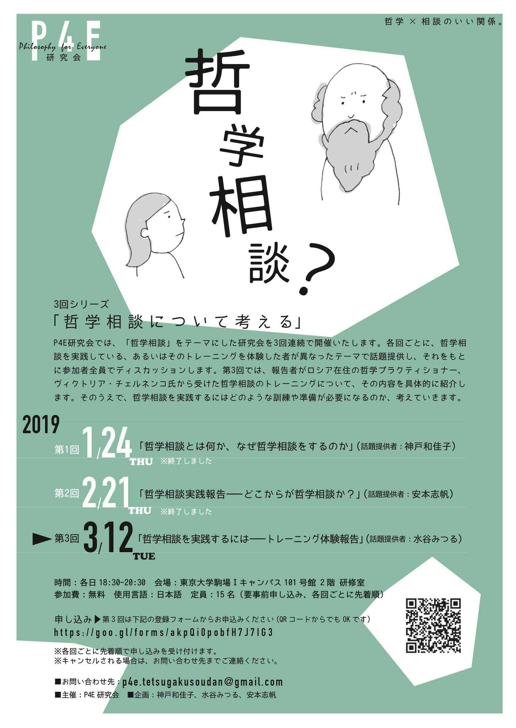 poster_20190312.jpg