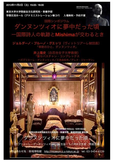 poster_dannunzio_symposium.jpg